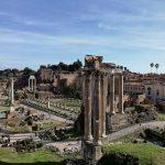 tabularium vue sur le forum romain
